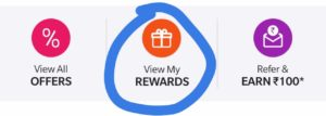 View My Rewards