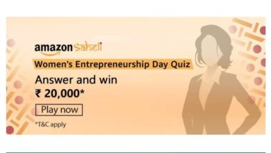 Photo of In Which Of The Following Way/S One Can Celebrate Women's Entrepreneurship Day?