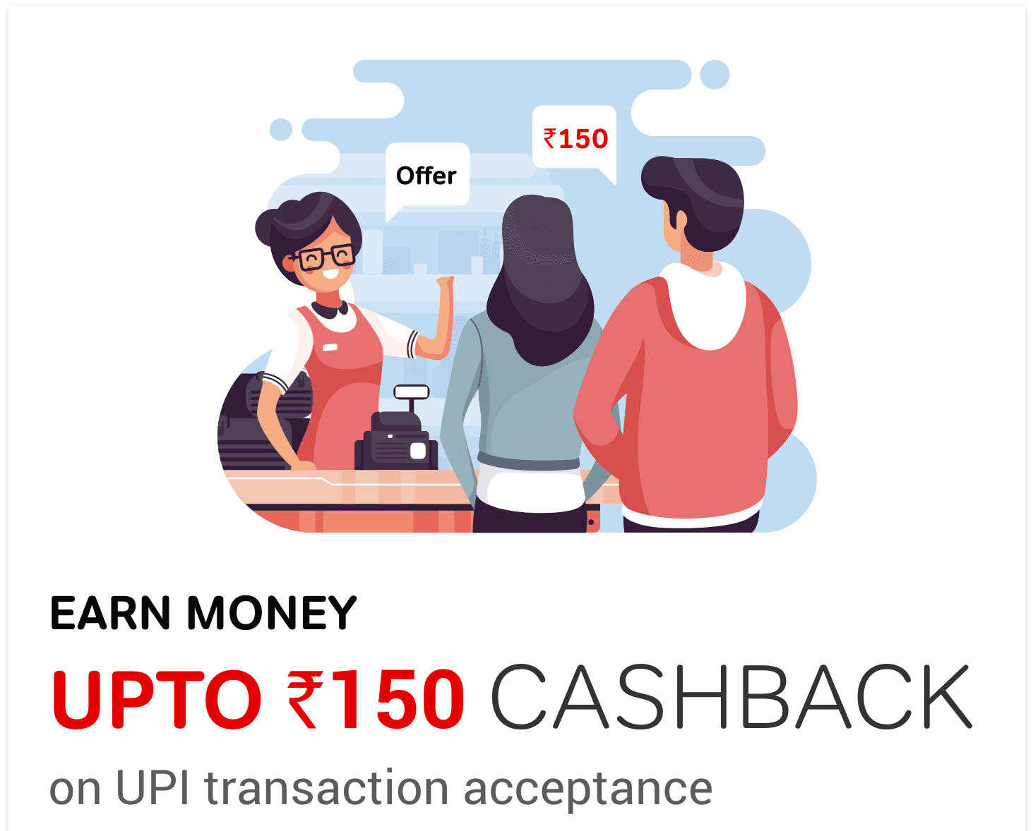 [Loot Lo] Airtel Merchant Offer – Earn Upto ₹150 Daily